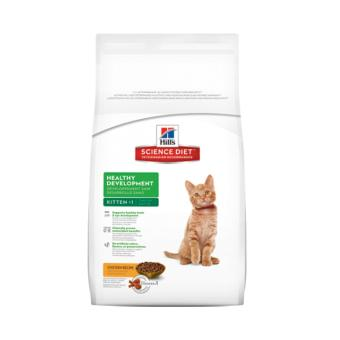 Harga Science Diet 10307HG HEALTHY DEVELOPMENT Kitten < 1 Year Chicken Recipe 2kg