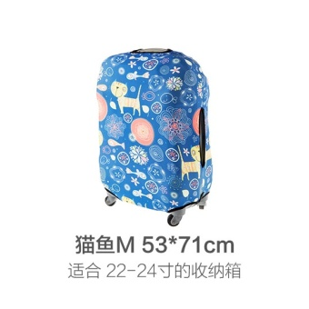 Harga Home home luggage box stretch protective sleeve travel box dust cover 20/24/26-inch rod box thick box sets
