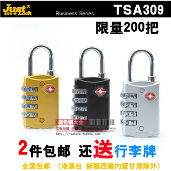 Harga JUST tsa309 metal high-grade Lock