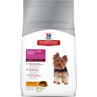 Harga MADE IN USA Hills Science Diet 1.5kg For Small And Toy Breed Adult