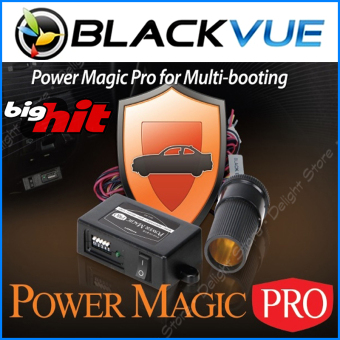Harga Blackvue Power Magic Pro for Vehicle Multi Booting Battery Discharge Prevention for Parking Mode - intl