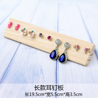 Bei Heng wood earrings rack wood jewelry rack earrings display multi-display board ring display props