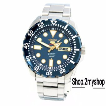Harga SEIKO 5 AUTOMATIC ELEGANT BLUE 100M SRP605K1 WARRANTY BY TS