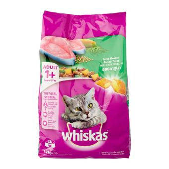 Whiskas Tuna Dry Food for Cat - 1 x 1.2 kg