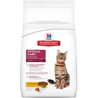 Harga MADE IN USA Hills Science Diet 2kg Feline Adult Optimal Care For Pets Cat