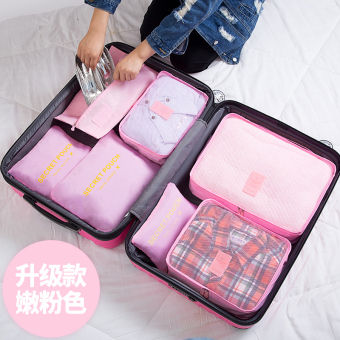 Harga Storage bag portable lined