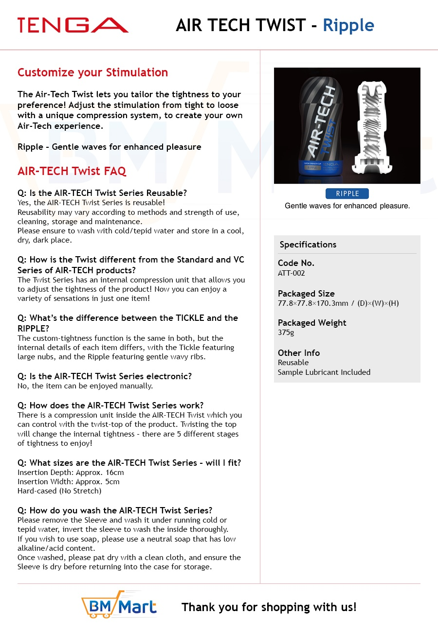 TENGA AIR TECH TWIST - Ripple