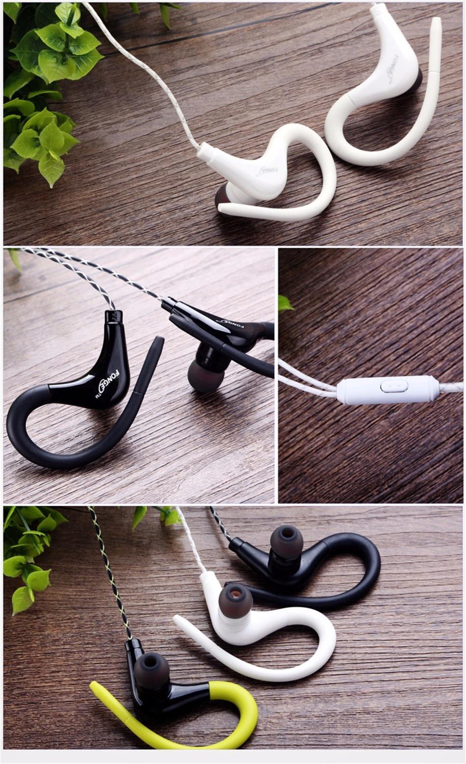 S760 Headphone Earphone (13)