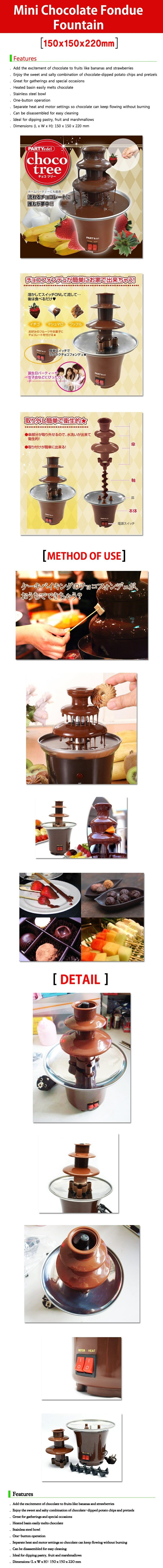 Portable Chocolate Fondue Machine Fountain Maker | Lazada Singapore