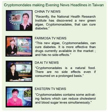 media-Taiwan-News-crypto cures diabetes.jpg