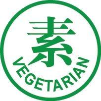 logo-vegetarian.png