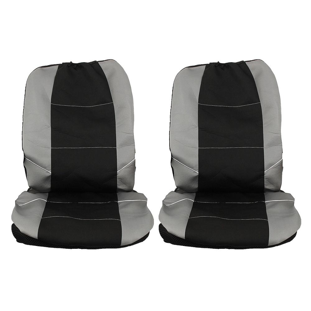 universal front car seat headrest washable covers protectors 2pcs black grey lazada singapore. Black Bedroom Furniture Sets. Home Design Ideas