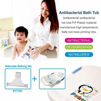 puku bath tub stand lazada singapore. Black Bedroom Furniture Sets. Home Design Ideas