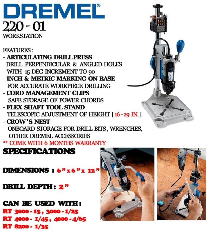 Dremel 220 Workstation