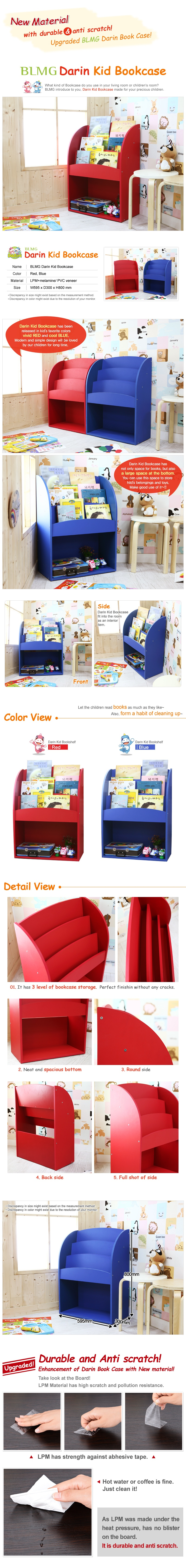 baby bookshelf office bookcase beautiful home alex kid cafe cafekid shelf book bookcases
