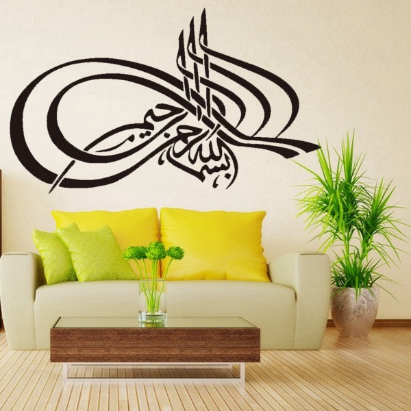 Islamic Muslim art Islamic Calligraphy Bismillah Mural Wall sticker ...