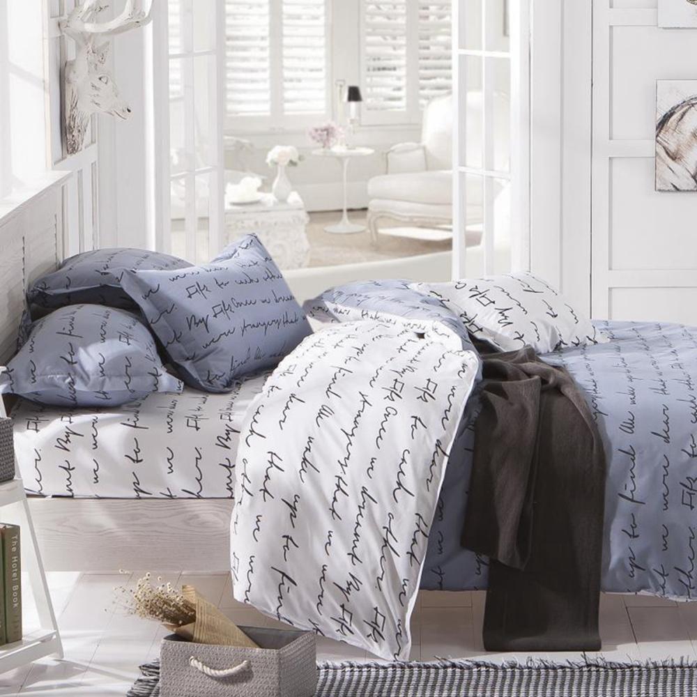 Love Letter Zip Open Single Size Bed Set Pillowcase Quilt Duvet