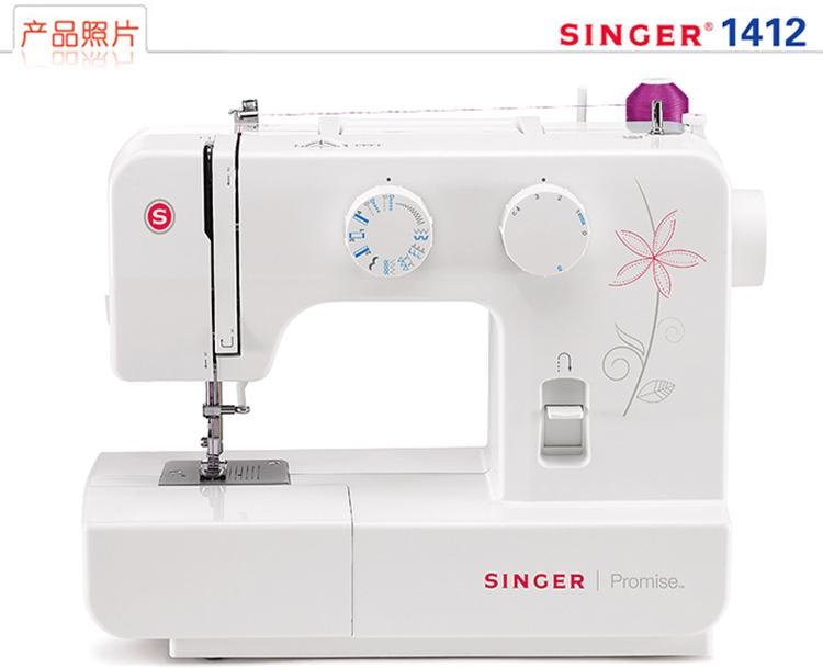 Singer 40 Automatic Household Desktop Electric Multifunction Amazing Small Sewing Machine