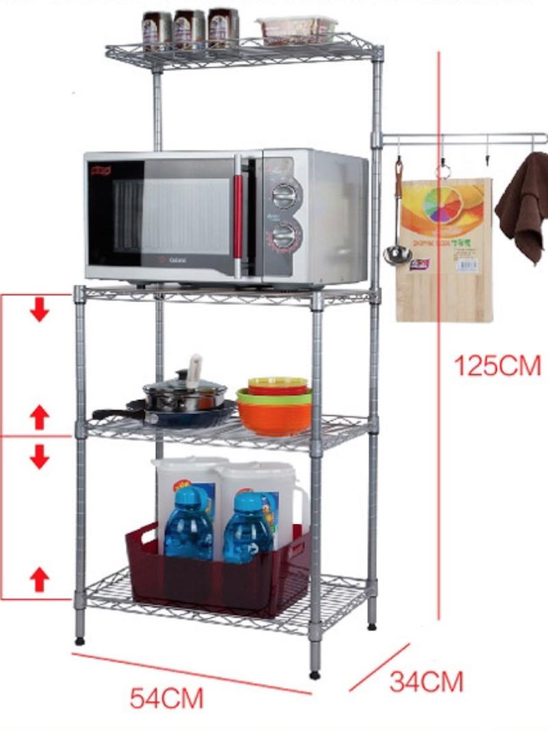 5 tier kitchen shelving unit storage organization rack js for Kitchen shelving units