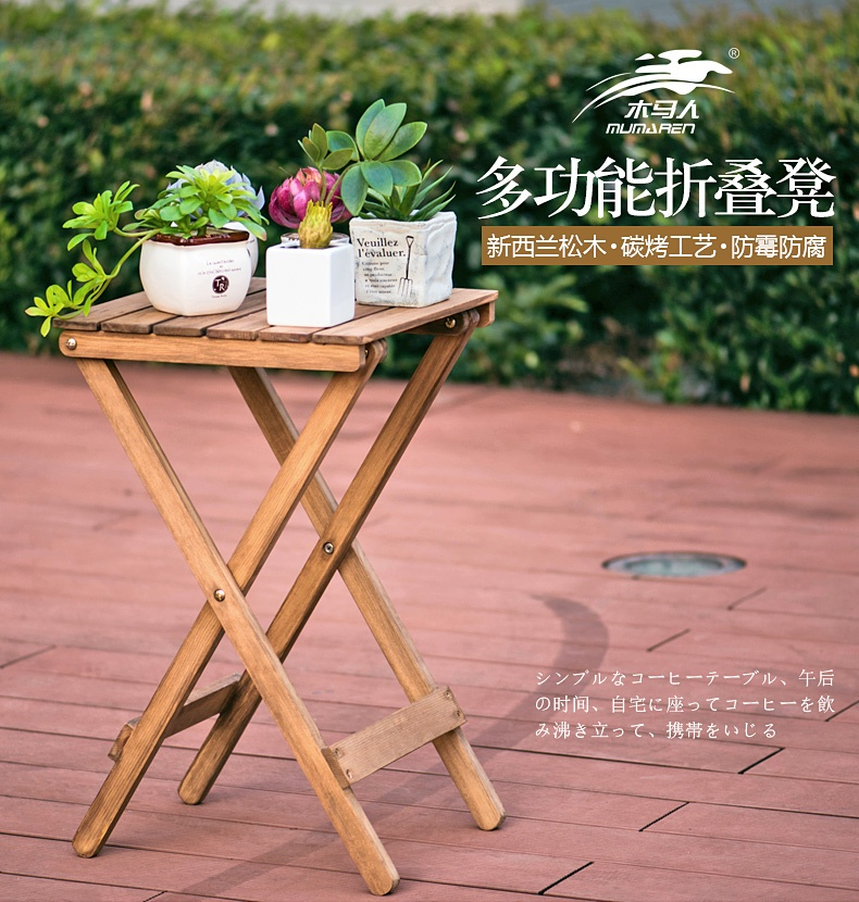 Product Details Of Classic Wooden Folding Foldable Portable Table    Original(Brown)